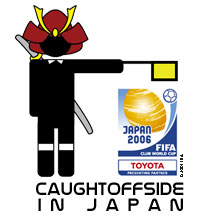 japan2006_logo.jpg