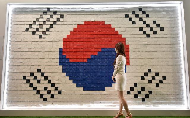 southkoreagirl