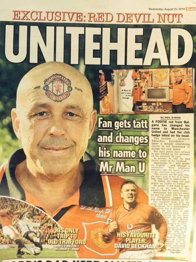 The Sun, Manchester United super fan