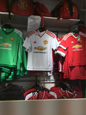 United away kit